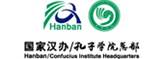 HanbanLogo