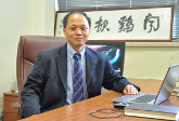Wenhong Li