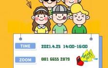 WhatsApp Image 2021-04-22 at 12.02.13